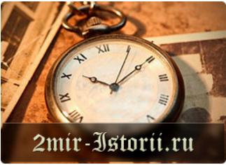 Историческая образовательная социальная сеть «Твой мир истории». В разделе «РМО», в рубрике «История и социальные дисциплины» Вы можете ознакомиться с информацией по формированию и использованию материалов.